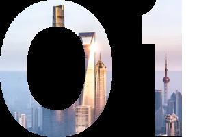 上海顺动广告影视中心
