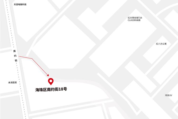 广州宣传片制作公司