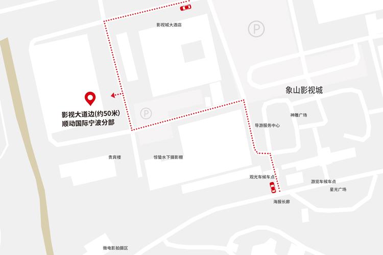 宁波宣传片制作公司