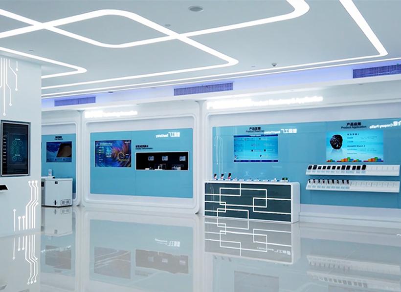 上海和辉光电公司展厅