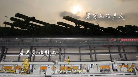中联重科企业宣传片