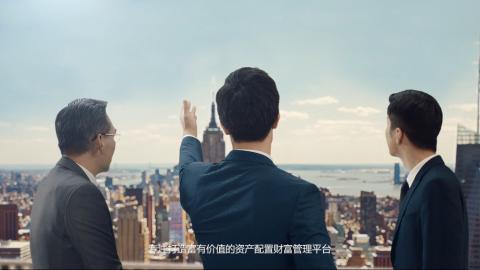 专业引领财富人生——浦领财富宣传片