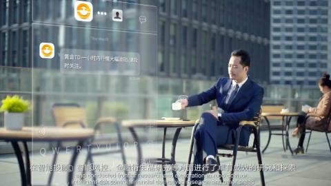 银科控股宣传片-金融宣传片制作