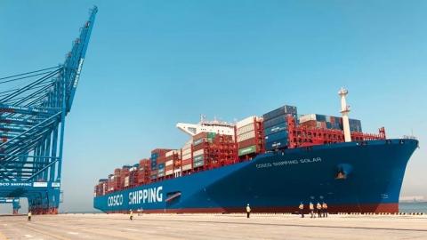 中远海运港口发布2019全球形象片